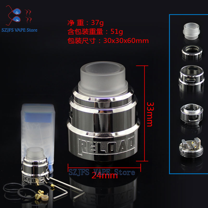 Reload S RDA Vaporizer 24MM Atomizer Tank Adjustable Airflow Dual Coil RDA For Vape E-Cigarette Mod Vs V24 RtA O ATTY RDA