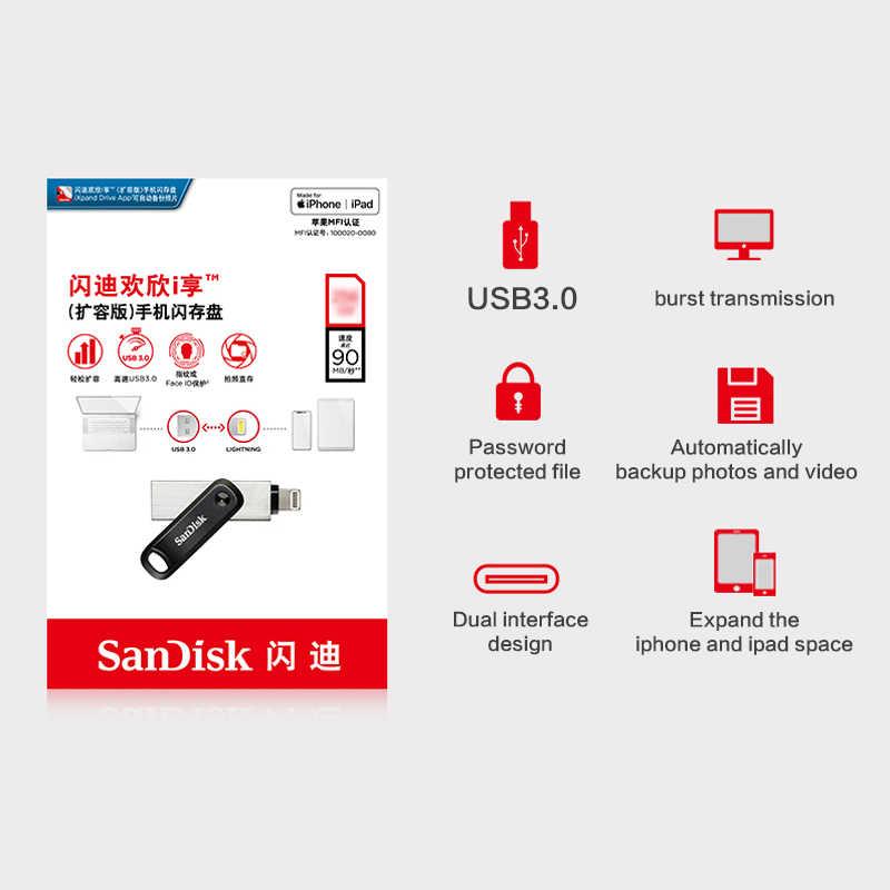 Pamięć usb SanDisk iXPand U Disk OTG złącze Lightning USB3.0 Stick 256GB 128GB MFi dla iPhone x/8/7/6/i iPad SDIX60N