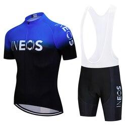INEOS 2020 ฤดูร้อนชุดใหม่ที่มีคุณภาพสูงทีมมืออาชีพขี่จักรยานเสื้อผ้าขี่จักรยานฤดูร้อน Breathable Quick-drying...