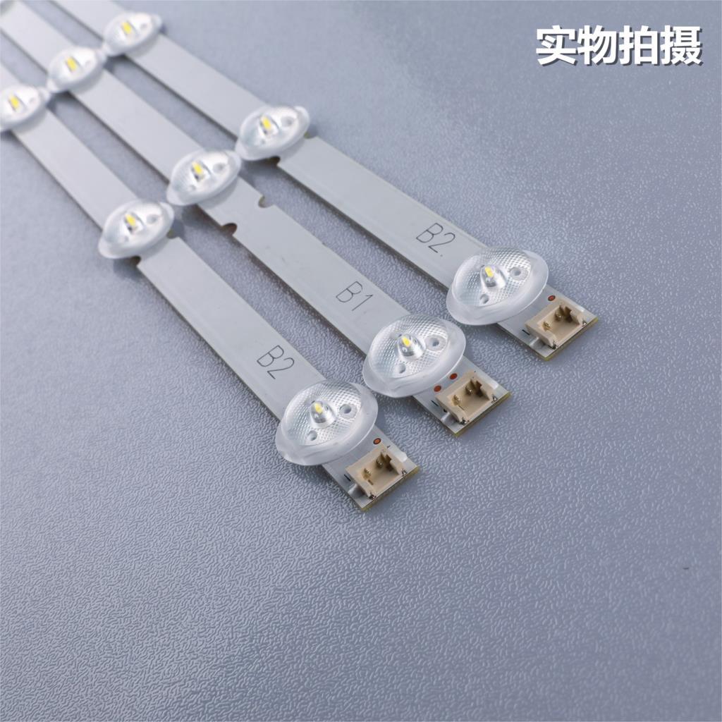 New Original 3 PCS set 7LED B1 B2-Type LED Backlight Strip for LG 32LN541V 32LN540V 6916L-1437A 6916L-1438A LC320DUE SF R1