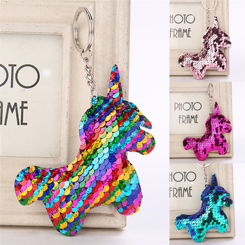 Charms Car Bag Accessories Horse Key Chain Cute Shiny Unicorn Horn Glitter Pompom Mermaid Sequins Key Ring Gifts for Women image