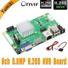 Grabadora de red Vidoe DVR, cámara IP y placa con línea SATA ONVIF CMS XMEYE 1080mm, 9ch * 5.0MP/8ch * 3,5 P H.265/H.264