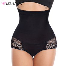 VASLANDA Plus Size Women Body Shaper High Waist Butt Lifter Tummy Control Panty Trainer Seamless Briefs Slimming Underwear