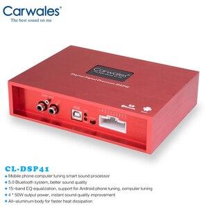 Car Intelligent Audio Sound Processor System 4X50W Car Audio Processing Amplifier 15 Band EQ DSP Equalizer Precision Tuning(China)
