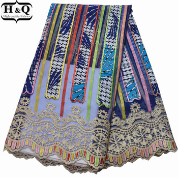 Newest Rainbow Lace French Tulle Lace With African Print Wax Mix Nigerian Cord Lace Embroidery Net Lace For Lace Evening Dress