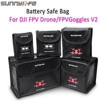 Sunnylife DJI FPV แบตเตอรี่ปลอดภัยป้องกันการระเบิดกระเป๋าเก็บแบตเตอรี่สำหรับ DJI FPV/FPV Goggles V2 drone อุปกรณ์เสริม