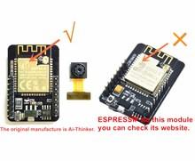 ESP32 ESP32 CAM WiFi + Bluetooth מודול מצלמה מודול פיתוח לוח עם מצלמה מודול OV2640 2MP אמיתי אישור