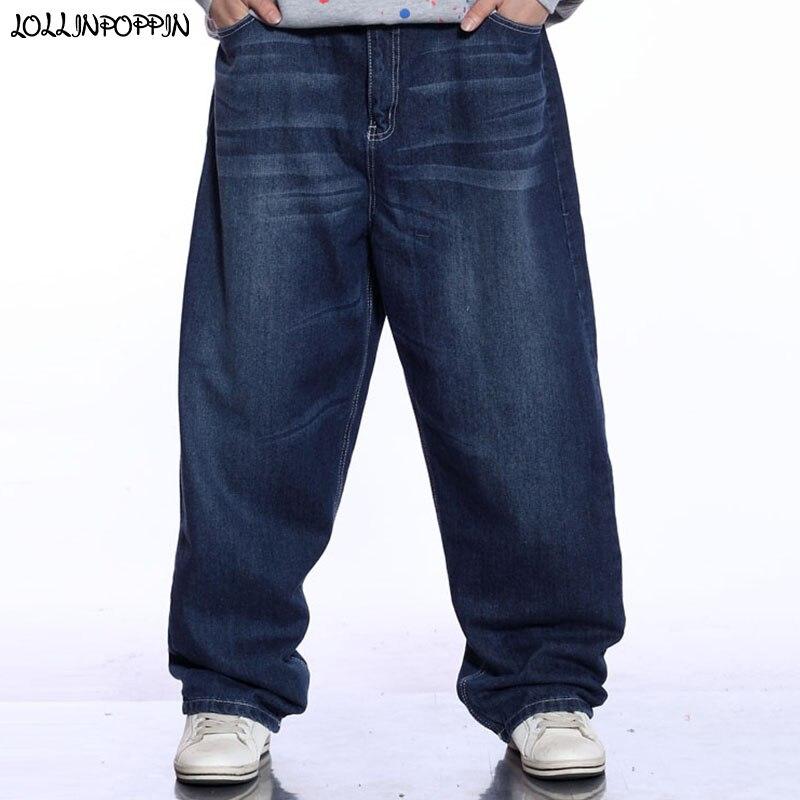 Men Wide Leg Blue Jeans Hip Hop Streetwear Plus Size Mens Bleached Baggy Jeans Skateboarder Denim Pants