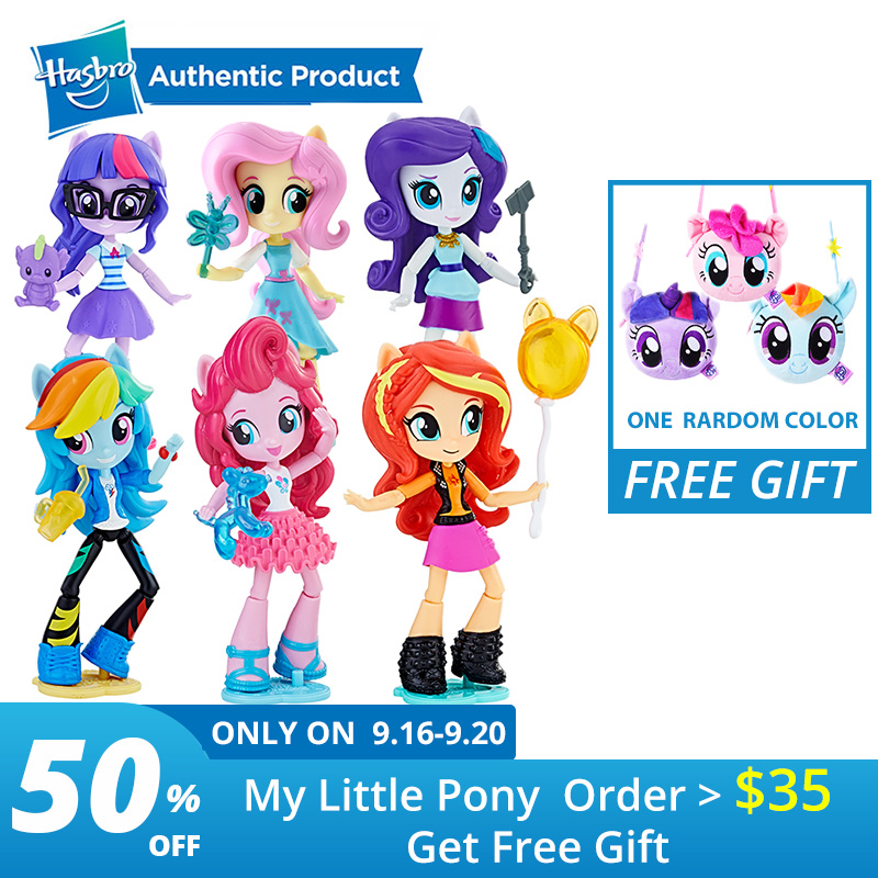Hasbro My Little Pony Equestria Girls 4.5-Inch 11cm Twilight Mini-Dolls Character Action Figure Collection Model Doll For Girl