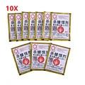 10 * ИНСЕКТИЦИДНЫЙ порошок для тараканов, приманка, эффективное средство для борьбы с вредителями