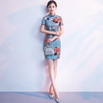 Qipao-vestido de noche chino elegante para mujer, vestido Sexy ajustado de manga corta con cuello mandarín y estampado exquisito