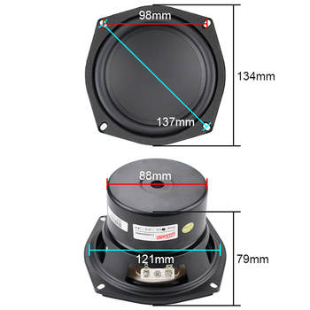 5 inch Speaker 5.25 inch Subwoofer Speaker 134MM Woofer Strong Bass Concave Bowl 40W 56Hz-4.5KHz 1PCS 2