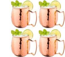 Tasses en cuivre Mule de moscou, ensemble de verres classiques pour la maison, la cuisine et le Bar, aide à garder les boissons plus froides