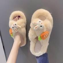 Зимние меховые тапочки для дома 2020 теплая хлопковая обувь