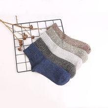 5 pares de algodão de lã masculina meias grossas harajuku retro quente macio sólido casual esportes meias de inverno melhores presentes novo 2020