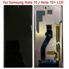 スーパー amoled 注 10 N970 サムスン注 10 プラス lcd ディスプレイ N975 N9750/ds のタッチスクリーンフレームスクリーンデジタイザアセンブリの修理