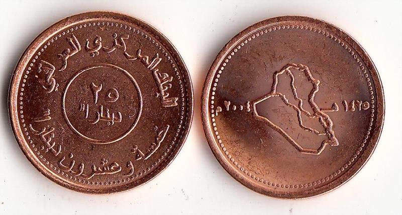 Iraqi 25 Dinar Coins Asia New Original Coin Unc Collectible Edition Real Rare Commemorative Random Year