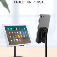 Adjustable Cell Phone Desk Stand Holder - Aluminum Desktop P