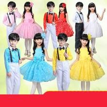 Балетный костюм, одежда для хора, платье саронга, пышная балетная юбка принцессы для девочек, костюм для мальчиков, желтый костюм для выступлений