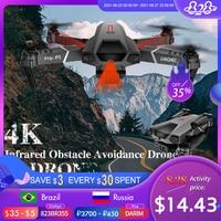 Dron P5 4K con cámara dual, fotografía aérea profesional, teledirigido, juguete para evitar obstáculos, novedad de 2021 drones con cámara drone 4k gps profissional helicópteros de radiocontrol avion rc helicóptero de c