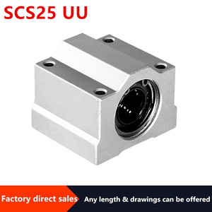 1pc SCS25UU Linear motion ball