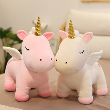 New Huggable Nice Kawaii Unicorn Plush Toy Fat Doll Cute Animal Stuffed Soft Pillow Baby Kids Toys For Girlfriend Birthday Gift