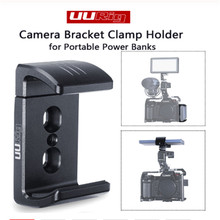 Camera Bracket Clamp Holder Quick Release Accessory Metal Clip Power Charging Adapter for DSLR Camera with 1/4 Screw Cold Shoe цена и фото