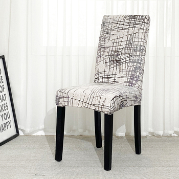 Black &Amp; White Stretchable Chair Cover For Dining Chairs 4 Chair And Sofa Covers