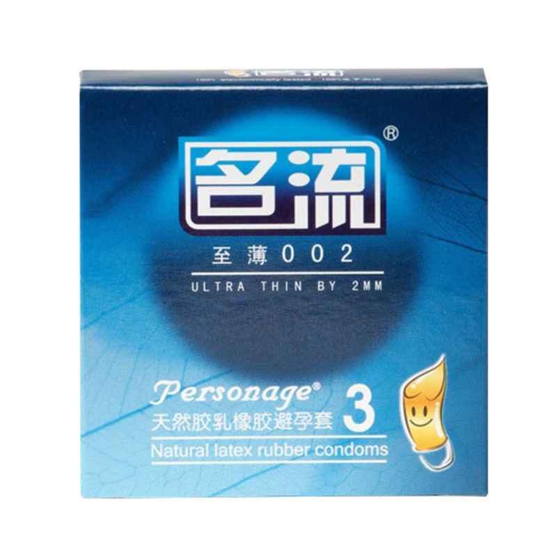 10 Uds condón Sexy Ultra fino sensación pene manga celebridad Natural a delgada 002 3 paquetes Super condón paquete ML007