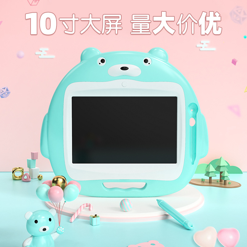 Children Magnetic Drawing Board Baby LCD Tablet Electronic Small Blackboard Household Color Doodle Board Painted Writing Board