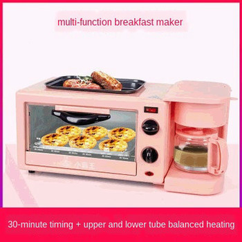 3 in 1 breakfast machine Multifunctional electric oven toaster coffee maker Sandwich toaster Frying Pan Third gear heating high quality 2 slices toaster stainless steel made automatic bake fast heating bread toaster household breakfast maker