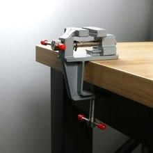 Abrazadera de aluminio para mesa de carpintería, herramienta de mano para prensar, tornillo de banco, Mini Clip de cerrajero, piezas pequeñas para joyeros DIY