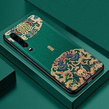 Emboss Leather Phone Case For Huawei
