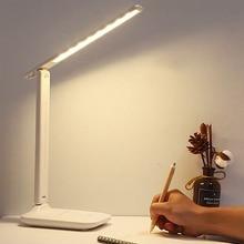 Светодиодная офисная настольная лампа, гибсветодиодный светодиодный светильник с зарядкой от USB и плавным затемнением, лампа для чтения дл...
