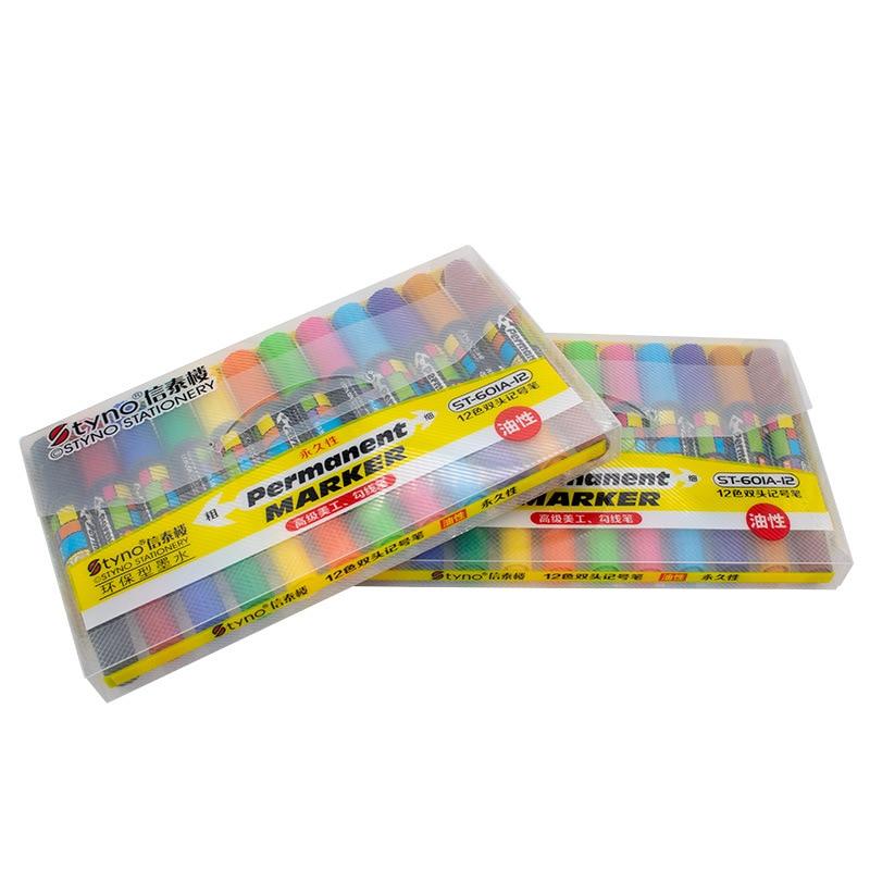 Painting Watercolor Pen Black Hook Line Pen 12 Color Double Head Marker / Art Supplies Student Supplies|  - title=