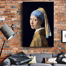 Girl With A Pearl Earring Reproduction By Jan Classical Portrait Art Oil Painting Poster Prints Wall Art Picture for living room