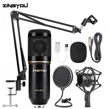 ZINGYOU BM 800 Condenser Microphone Karaoke Wired Microphone Professional Cardioid Computer Game Mic Kit for Studio Recording цены онлайн