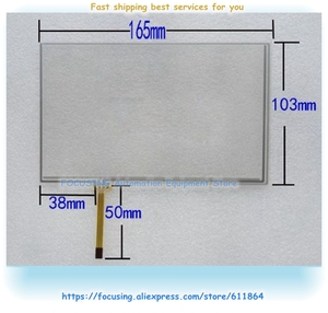 New 7 inch AT070TN83 V1 Four Wire Resistive Touch Screen glass(China)