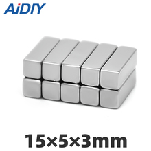 AI DIY 20/50/100Pcs 15x5x3mm N35 Block Square Magnet Super Strong Neodymium Permanent Rectangular 15 * 5 3mm
