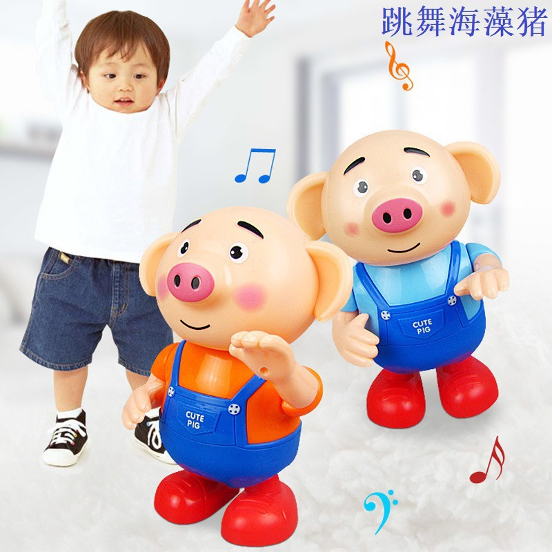 Large Size Dancing Seaweed Pigskin Electric Stall Night Market Douyin Toy New Year Lantern Pigskin Seagrass Pigskin Toy
