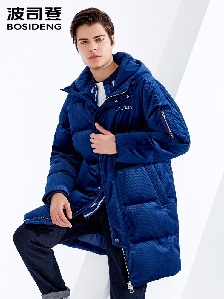 BOSIDENG Men's Down Jacket Mid-long  Hooded Down Jacket Thick Parka Waterproof Windproof Coated High Quality B80142575DS