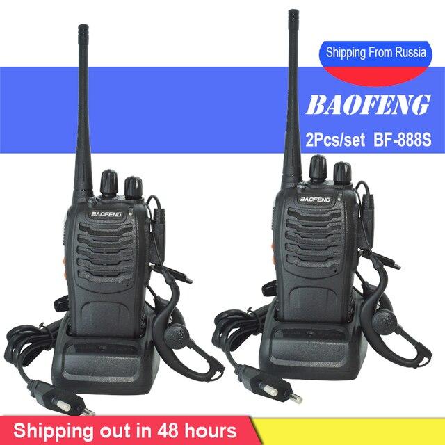 2 יח\סט baofeng BF 888S מכשיר קשר נייד רדיו תחנת BF888s 5W BF 888S Comunicador משדר משדר רדיו סט