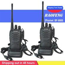 2 قطعة/المجموعة baofeng BF 888S اسلكية تخاطب راديو محمول محطة BF888s 5W BF 888S Comunicador الارسال الإرسال والاستقبال راديو مجموعة