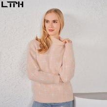 Ltph 2020 Осень Зима Новое поступление имитирующий пуловер из