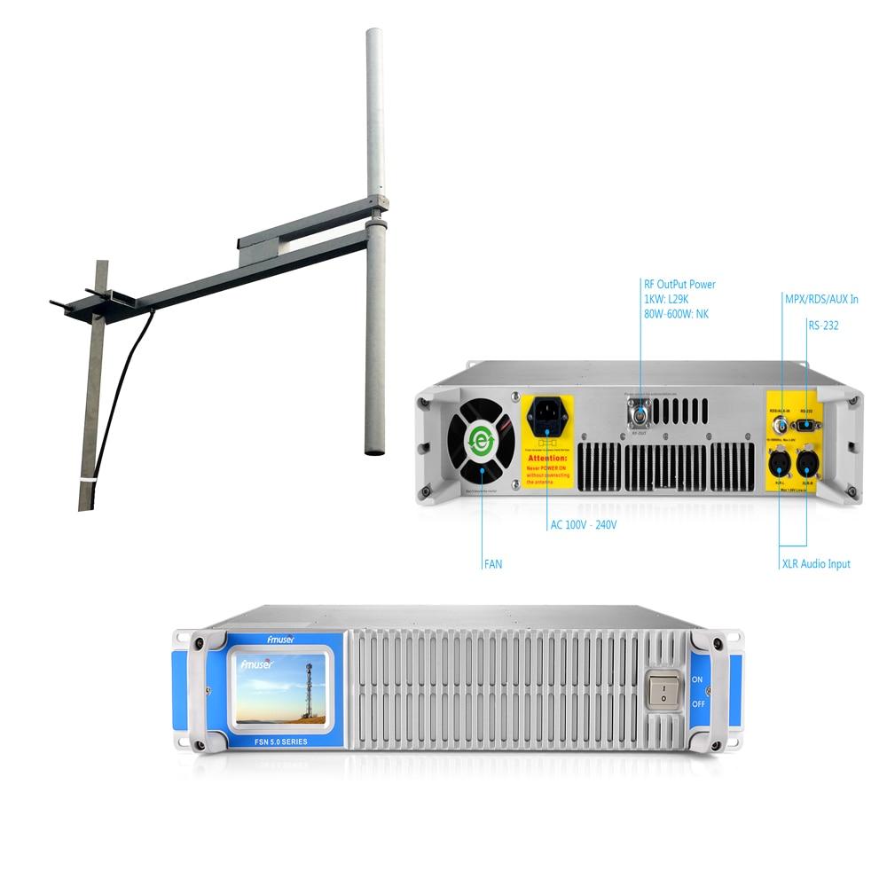 FMUSER 300W 2U FSN-300 350w Transmisor FM Radio Transmisor Pantalla táctil + DV2 Antena dipolo 87-108Mhz + 20 metros de cable