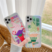 Kawaii Japanese Summer Fruit Strawberry Ice Cream Phone Case For