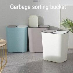 Kosz na śmieci prostokąt plastikowy przycisk podwójny przedział 12 litrów recykling kosz na śmieci kosz na śmieci śmieci sortowanie kosz na śmieci HTQ99 w Kosze na śmieci od Dom i ogród na