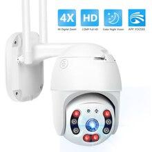 Zilnk câmera ip wi fi ao ar livre 2mp 1080p ir sem fio câmeras de segurança ptz onvif h.265 rede cctv ip cam vigilância em casa yoosee