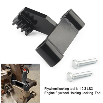 LS1 2 3 LSX Engine FLYWHEEL HOLDING LOCKING TOOL For CHEVROLET # K42386-A # S002800 ls valve spring compressor tool fit for chevy lsx 4 8 5 3 5 7 6 0 6 2 ls1 ls2 ls3