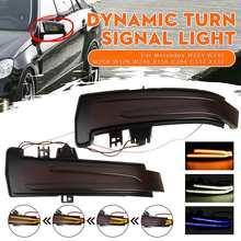 2 шт., светодиодный индикатор поворота для Mercedes Benz W176 W246 W204 W212 C117 X156 C204 X117